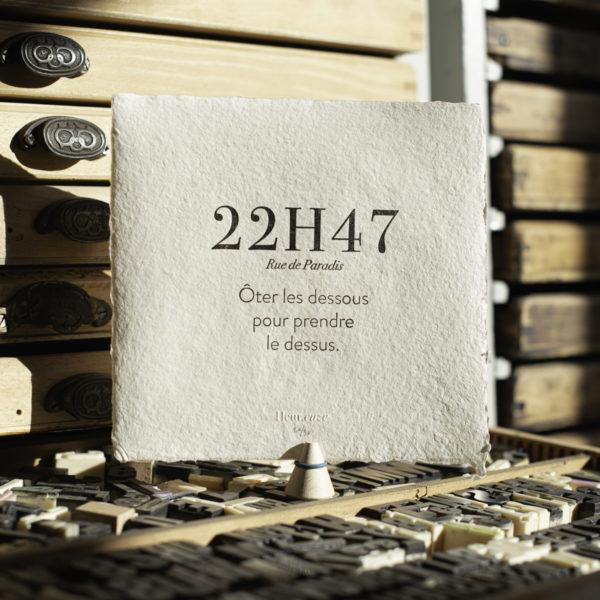 heur-euze-oter-les-dessous-pour-prendre-le-dessus-1-papier-velin-artisanal-érotisme-amour-désir-écriture-parole-libre-letterpress-lyon-super-marché-noir